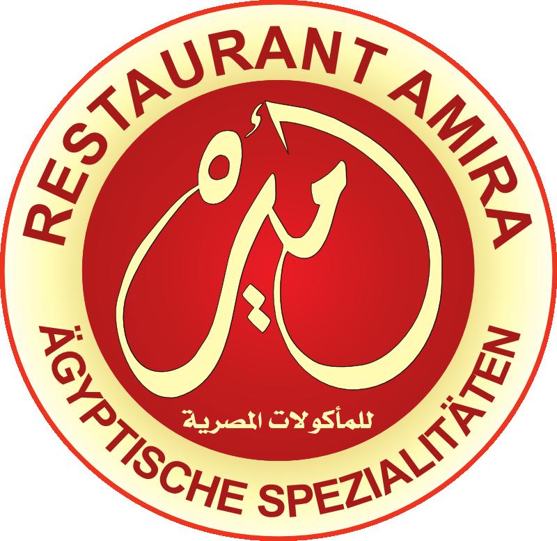 Restaurant Amira - Ägyptisches Essen Berlin