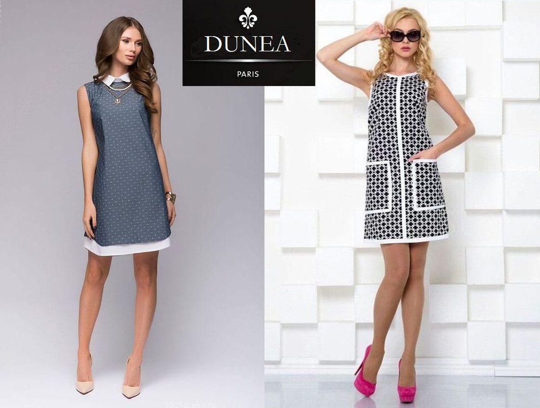 Robe Grande Taille Femme Moderne Dunea